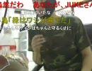 【ニコニコ動画】20100720-1暗黒放送R 女性は夏には外に出るな! 放送を解析してみた