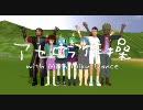 第90位:【MMD】♪春も作って見た【アセロラ体操】 thumbnail