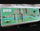 【ニコニコ動画】連動装置を作ってみた。を解析してみた