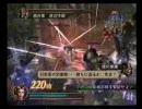 戦国無双猛将伝 秀吉模擬演武5上 小牧長久手の戦い 濃姫 地獄(試)