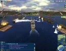 【大航海時代】Z鯖マルセイユ祭り砲艦アーチ