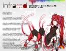 【C78クロスフェードMOVIE】 infrared / Sevencolors 【初音ミク】