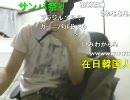 【ニコニコ動画】20100722-1暗黒放送R  宗教を押し付けるな!放送2/6を解析してみた