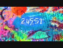 巡音ルカオリジナル曲「249.51」