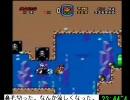 スーパーマリオワールド全ゴールRTA 88:55.13 タイムシフト版 1/4 thumbnail