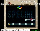 スーパーマリオワールド全ゴールRTA 88:55.13 タイムシフト版 2/4 thumbnail