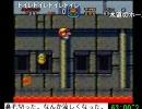 スーパーマリオワールド全ゴールRTA 88:55.13 タイムシフト版 3/4 thumbnail