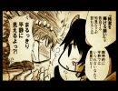 【2ch】魔王「この我のものとなれ、勇者よ」勇者「断る!」#08 thumbnail