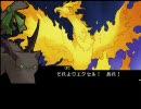 戯言と妄想とゆっくり実況 「Riviera ~約束の地~」 part 5 thumbnail
