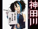 【欲音ルコ】『神田川』 かぐや姫【UTAU