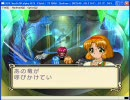 【サターン版】魔法騎士レイアース 04_B:海に臨むタフロン(中編)
