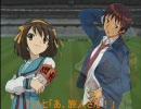 涼宮ハルヒのワールドカップ12-D