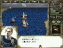 【大航海時代IV】ウッディーン編実況プレイ43(地中海の覇者)