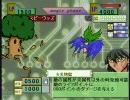 不動遊星の\(`д´)ゝデュエッ!RPG-part7- thumbnail