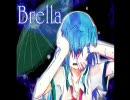 【雨歌エル】「Brella」【UTAU/カバー】 thumbnail