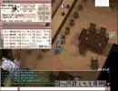 RO、Lv94ギロチンクロスのASPD190動画 thumbnail