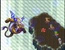 【実況プレイ】吹き替えと広島弁のロマンシング サ・ガ3 part16 thumbnail