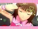 """Yukari Tamura """"Cutie Cutie"""""""