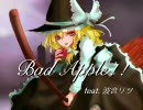 【東方UTAU】Bad Apple!! (Full修正版)【
