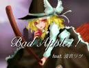 【ニコニコ動画】【東方UTAU】Bad Apple!! (Full修正版)【波音リツ強連続音源】を解析してみた