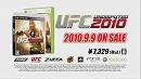 「UFC Undisputed 2010」CM