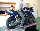 【ニコニコ動画】【バイク】 ZRX1200S 排気音を堪能して見るを解析してみた
