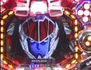 【パチンコ】CRF超時空要塞マクロス スカる・・・だいたい! 6番機 thumbnail