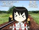 【ユキ】旅愁【カバー】