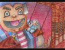 色鉛筆で【大江戸城 がんばれゴエモン~でろでろ道中】を描いてみた!