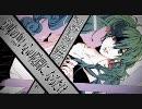 【この先、通行禁止】とおせんぼ、歌ってみた【秋赤音】 thumbnail
