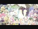 【アレンジ】モザイクロール-Band Edition-【15人大合唱】