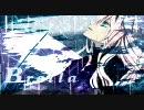 【歌ってみた】Brella【よっしー】 thumbnail