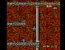 淡々とファミコンゲームを攻略するよ vol.5 カイの冒険(裏)