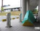 【見るだけで】ものぐさ野宿ノススメ テント設営と荷造り【野宿気分】