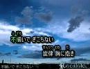 【ニコカラ】 L'azur(on vocal) 【初音ミク】