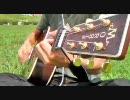 【ニコニコ動画】【アコギで】i Loveを弾いてみた【アマガミSS】を解析してみた