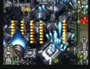 MVS「FAST STRIKER」ST-01