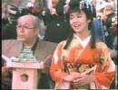 懐かしのCM/南野陽子 6本