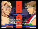 ZERO3 a-cho 第75回関西ランバト3on3 3位決定戦 2007/08/19