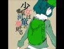 【C78新譜】芥川の龍之介の河童×ポストロック×ジャズ thumbnail