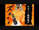 【ボーダーブレイク】GOROの出撃日誌 102日目【A5】