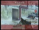 【爆弾処理班が実況】FFA.5 M16装飾【MW2】 thumbnail