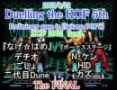 KOF2002対戦動画 Duelling the KOF 5th 関東予選