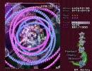 妖々夢セリフ集 VS八雲紫(ゆかり)