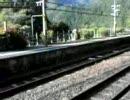 飯田線どうでしょう 秘境駅・小和田駅