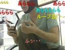 【ニコニコ動画】20100726-1暗黒放送R  JKUE豚がやってきた放送2/2を解析してみた