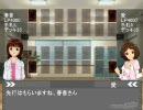 【ユギマス】アイドルマスター5D's第09話「E・C・F 後編」