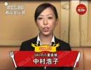 【SKL39商品宣伝部】食べるラー油×まぐろのたたきご飯 通常編 thumbnail