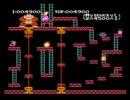 ファミコンプレイ GAMEOVERで即ゲームセット Part5