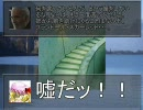 【東方】ジェダイ騎士が幻想入り~EP10~【SW】 thumbnail